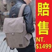 後背包-大容量旅行雙肩韓國男帆布包4色67g1[巴黎精品]