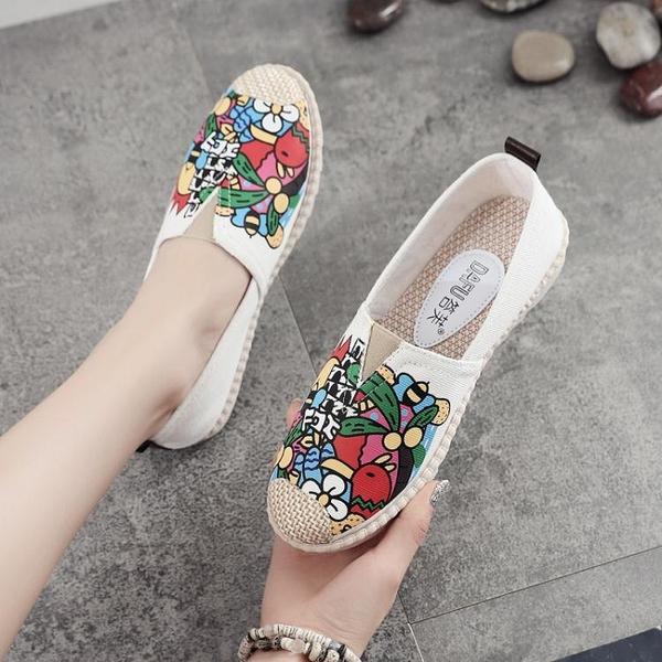 漁夫鞋秋季女士帆布鞋老北京布鞋女鞋一腳蹬休閒鞋平底單鞋開車鞋漁夫鞋 雲朵
