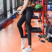 運動褲 高彈運動緊身跑步速干健身褲 巴黎春天