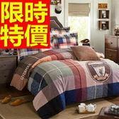 雙人床包組含枕頭套+棉被套+床罩-純棉保暖磨毛四件套寢具組8色65i36【時尚巴黎】