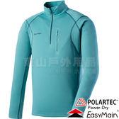 EasyMain 衣力美 SE14075-42湖水綠 男 速乾排汗長袖衫/Polartec機能衣