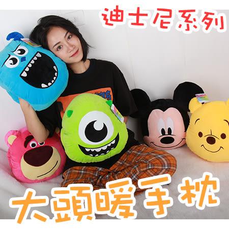 Hello Boody❤︎Hello Boody ❤︎正版授權迪士尼頭型暖手枕~毛怪大眼仔熊抱哥米奇維尼暖手枕~
