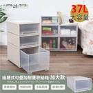 Loxin 全新升級大容量抽屜式可疊加耐重收納箱-加大款-37公升 收納箱 整理箱 抽屜櫃【BH1542】