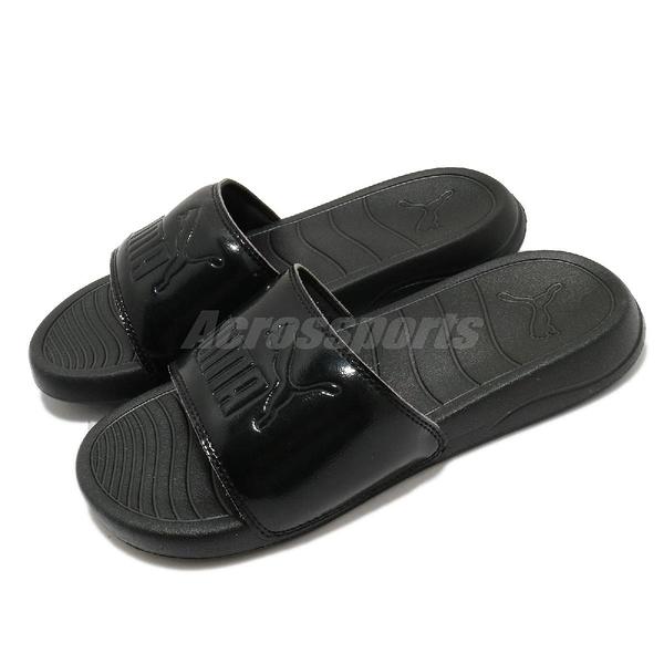 Puma 涼拖鞋 Popcat 20 Wns P 黑 全黑 女鞋 基本款 涼鞋 【ACS】 37447102
