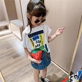 百搭時尚側背包潮兒童小包包草莓鏈條斜背包可愛零錢包【小酒窩服飾】