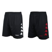 KAPPA 男針織運動短褲(台灣製 慢跑 路跑 五分褲 吸濕排汗≡體院≡ 31199TW