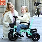 嬰幼兒童三輪車腳踏車1-3歲手推車寶寶自行車小孩車子童車腳蹬車 卡布奇诺HM