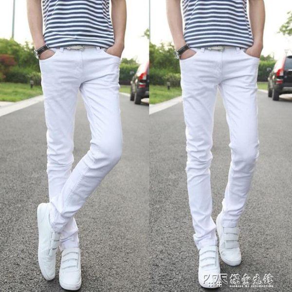 男士白色牛仔褲男款青年修身中腰直筒寬鬆純白色休閒長褲子 探索先鋒