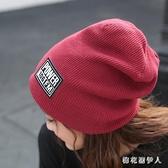 月子帽 孕婦帽款棉質女產后坐月子用品時尚秋冬產婦帽子 AW7242【棉花糖伊人】