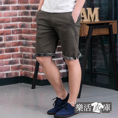 【7330】修身迷彩點綴伸縮休閒短褲(軍綠)● 樂活衣庫