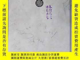二手書博民逛書店1914年:費城紡織機械有限公司——乾燥機圖冊(PROCTOR罕