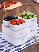 日本家用微波爐專用飯盒便當盒冰箱水果保鮮盒塑料長方形食品盒子