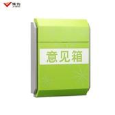 室外防水意見箱投訴建議箱創意可愛掛牆多色定制小號帶鎖信箱掛牆號  可然精品