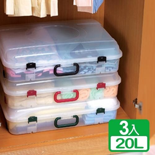 【南紡購物中心】《真心良品》手提式附輪收納箱20L(3入)