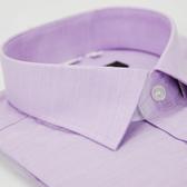 【金‧安德森】紫色暗紋竹纖維窄版短袖襯衫