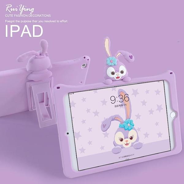 平板保護套 iPad保護套pro9.7軟殼2019兔子10.2蘋果air2平板1822電腦air3【快速出貨八折下殺】