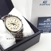 EDIFICE EFB-301JBL-7A 公司貨 日本生產製造 三眼設計 男錶 環遊世界 EFB-301JBL-7ADR CASIO卡西歐