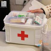 藥箱家庭大號醫藥箱醫院多層急救收納箱子家用塑料藥箱盒