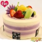 母親節預購【波呢歐】香濃芋泥雙餡鮮奶蛋糕(6吋)