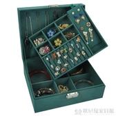 法式復古風祖母綠多層功能首飾品耳釘耳環項鏈戒指超大容量收納盒 『歐尼曼家具館』