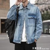 牛仔外套牛仔外套男春秋季潮流帥氣百搭衣服韓版休閒褂子寬鬆學生男士夾克 米蘭