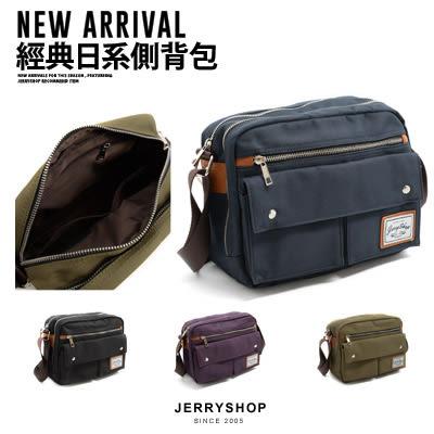 側背包 JerryShop【JB0PT02】硬挺版經典日系雙口袋側背包(4色)斜背包 防潑水
