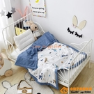 兒童空調被全棉兒童空調被 A類60支貢緞夏涼被幼兒園午睡被嬰兒寶寶卡通抱被【小桃子】