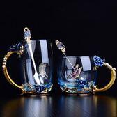 琺瑯彩水杯玻璃杯子女家用洛施花舍玫瑰花茶杯套裝耐熱創意禮物【滿1元享受88折優惠】