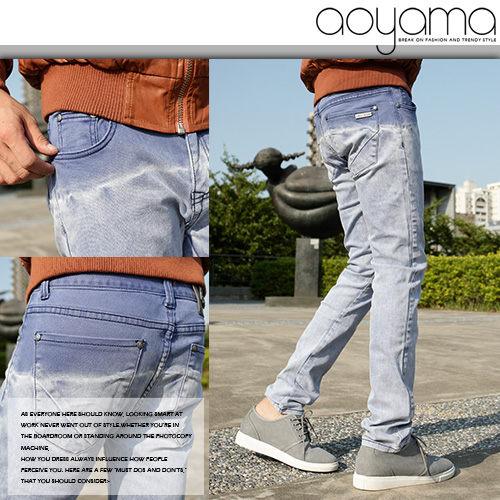 牛仔褲【DW502】 漸層雙色暈染鬼洗彈力單寧牛仔褲