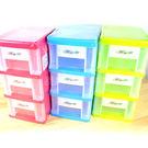 【我們網路購物商城】印象三層收納箱 收納盒 置物盒