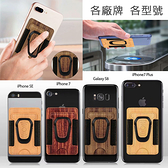 ZenFone6 ZS630KL 華碩 小米9 紅米Note8 華為 VIVO 木紋支架插卡 透明軟殼 手機殼 保護殼 訂製