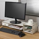 DIY木質拼裝拉式抽屜電腦螢幕架 單抽屜款 辦公室 桌面 收納 置物 鍵盤【P431】MY COLOR