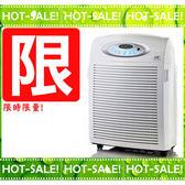 《限時限量促銷拍賣!!》SPT SA-9966PD / SA9966PD 尚朋堂 旗艦 空氣清淨機 (28坪適用)