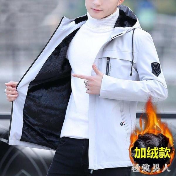 刷毛風衣男韓版潮流中長款加絨加厚夾克青少年秋冬季棉衣保暖防風外套HX112【極致男人】