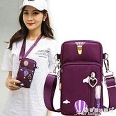 手機包 2021裝手機包女斜背迷你小包包放手機袋子掛脖布袋便攜手腕零錢包