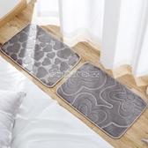 (快速)止滑墊 客廳進門地毯臥室防滑地板墊門口地墊廚房浴室吸水墊子腳墊