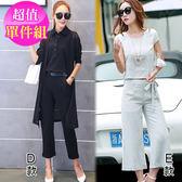 【韓國KW】(現貨在台)熟女上班雪紡&棉麻套裝特別活動價