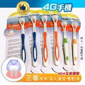 三面牙刷 三頭牙刷 成人牙刷 兒童牙刷 貝氏刷牙法 牙刷 三側頭牙刷【4G手機】