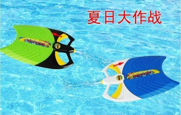 兒童游泳圈玩水戲水噴水水槍浮板夏天寶寶沙灘沖浪板漂浮板水玩具