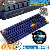 [ PC PARTY ] 創傑 Ducky Horizon地平線 ONE 2 PBT 銀軸 機械式鍵盤