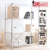 【JR創意生活】輕型四層置物架45X120X150cm 波浪架