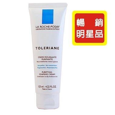 理膚寶水 多容安溫和泡沫洗面乳 125ml