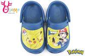 神奇寶貝布希鞋 台灣製 寶可夢 卡通 輕便鞋 洞洞鞋 H5572#藍色◆OSOME奧森童鞋/小朋友