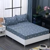 床笠單件床罩席夢思保護套卡通床套1.5m1.8m2.0純白色布防滑防塵