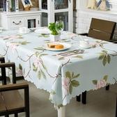 桌布 布藝棉麻風格小清新防水防燙防油免洗餐桌墊茶幾歐式