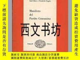 二手書博民逛書店【罕見】 1948年意大利文《共產黨宣言》Manifesto d