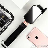 蘋果專用自拍桿 x手機8自牌iphonex三腳架7p旅游plus拍照神器6s捍  潮流前線