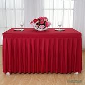 辦公會議桌布桌裙布藝台布長方形活動冷餐訂做簽到桌台裙桌罩桌套wl10608[3C環球數位館]