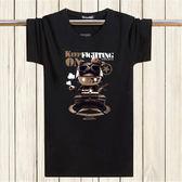 夏季短袖t恤男加肥加大碼男體恤純棉打底短袖上衣男裝新款半袖潮 英賽爾3C專賣店
