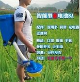 背負式電動施肥器